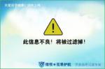"""Kinijai – 2,2 mlrd. dolerių ieškinys dėl """"piratavimo"""""""