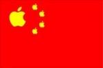 """""""iPad"""" užsitraukė kinų ir japonų pyktį"""